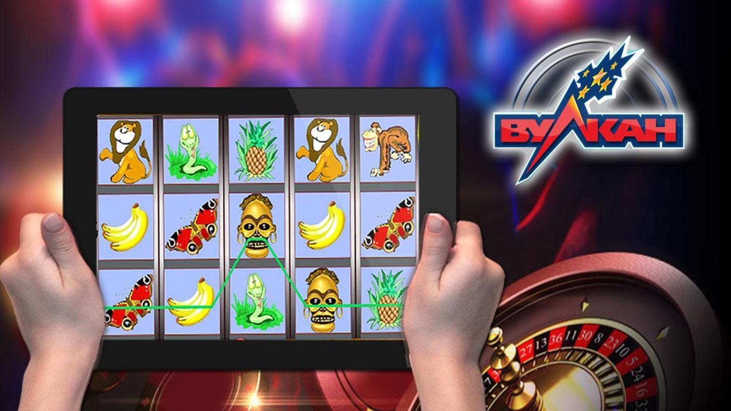вулкан россия казино играть онлайн